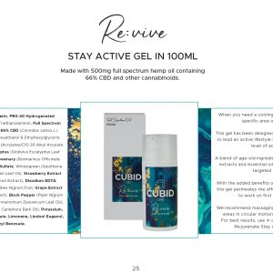 CUBID Revive Stay Active Gel 500mg 100ml